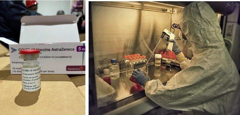 首批新冠疫苗AZ11.7萬劑疫苗抵台。衛福部食藥署公布檢驗封緘作業畫面。圖/食藥署提供