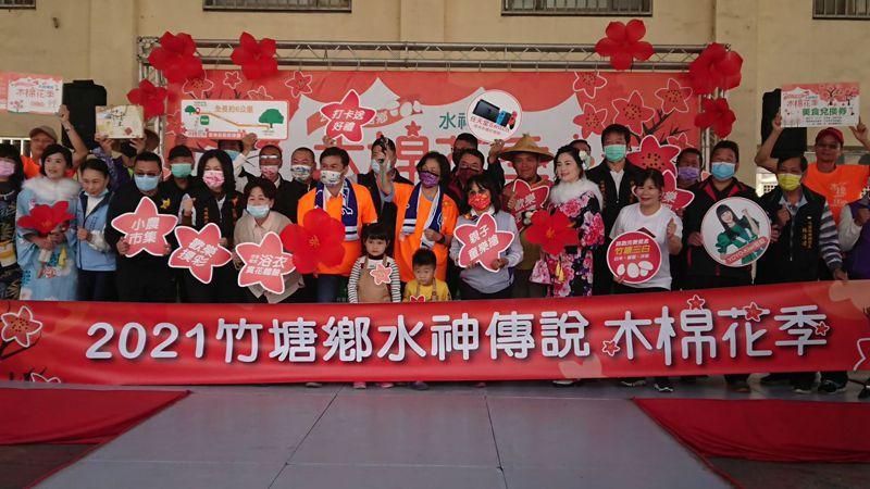 2021竹塘鄉水神傳奇木棉花季本(3)月13日登場,活動多樣化。記者簡慧珍/攝影