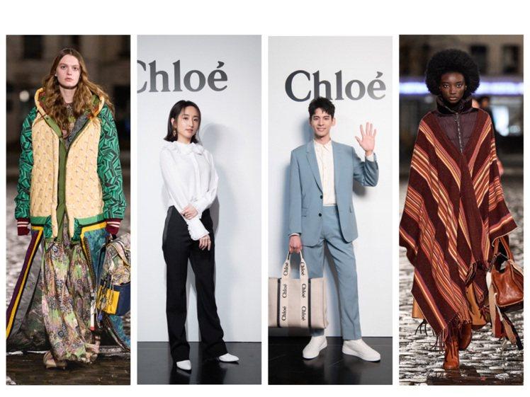 Chloé 2021秋冬數位影片大秀,林柏宏、柯佳嬿參加台北貴賓場發表。圖/Ch...
