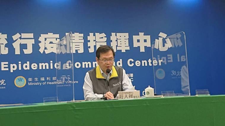 莊人祥說,據目前初步掌握,南韓新冠AZ疫苗接種後5例死亡者,都有慢性疾病,含糖尿...