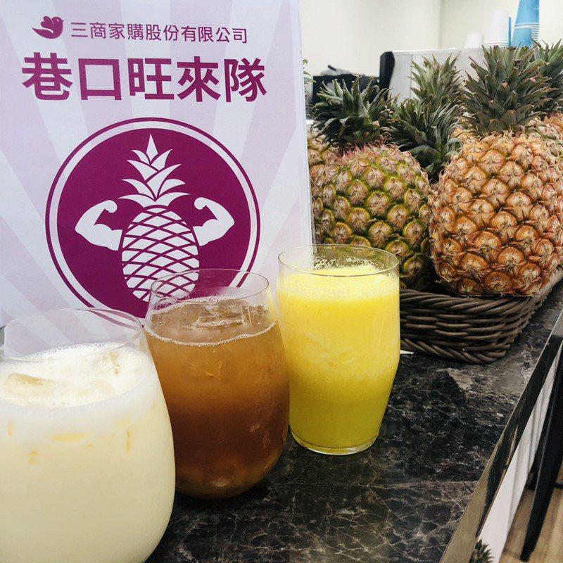 美廉社都會姊妹品牌美廉城超,再次推出廣受好評的鳳梨健康飲,全品牌動員。圖/美廉社提供