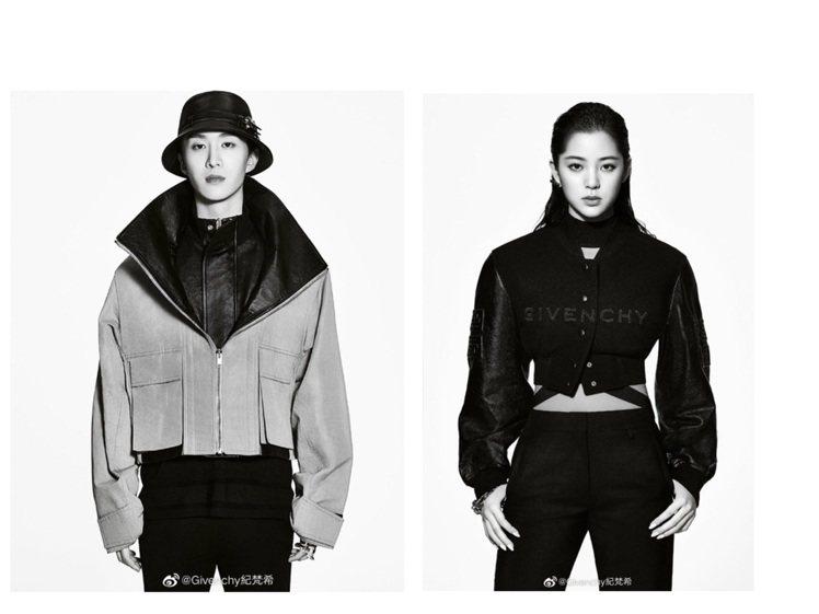 GIVENCHY發表歐陽娜娜、范丞丞為GIVENCHY大陸品牌大使。圖/取自微博