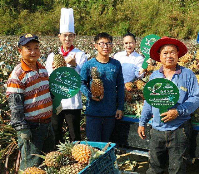 香格里拉台南、台北遠東飯店攜手推出「台灣鳳梨.美味入菜」美食活動。照片/業者提供