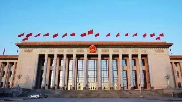北京人民大會堂。圖/取自百度