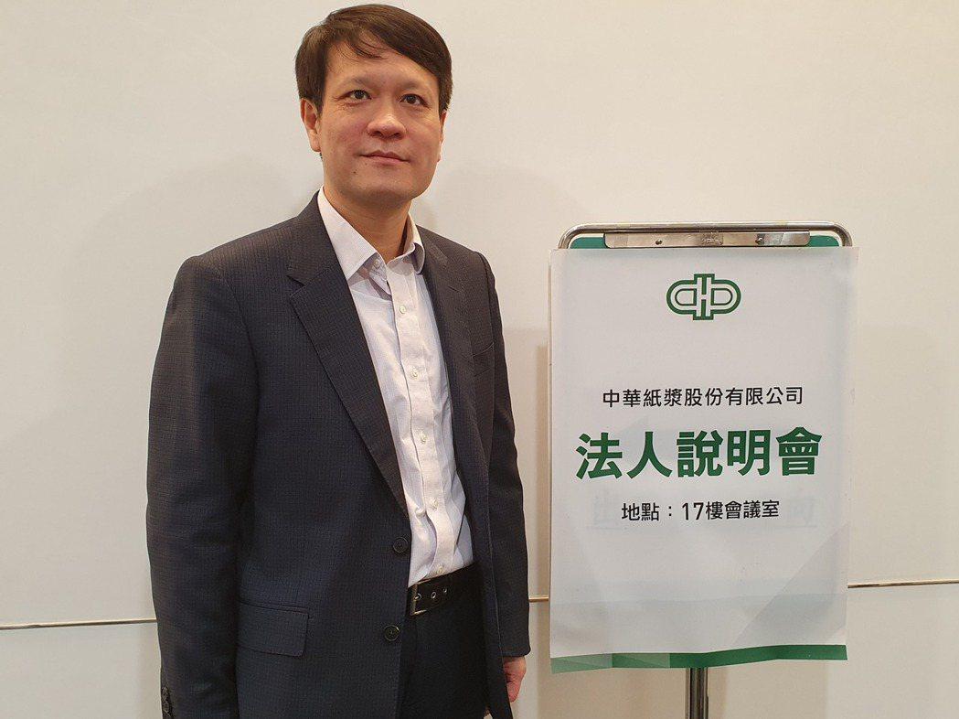 華紙纖維材料事業部總經理陳瑞和。(記者曾仁凱/攝影)