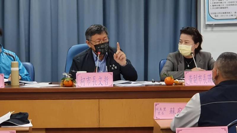台北市長柯文哲上午與北投區里長進行市政座談會。記者楊正海/攝影