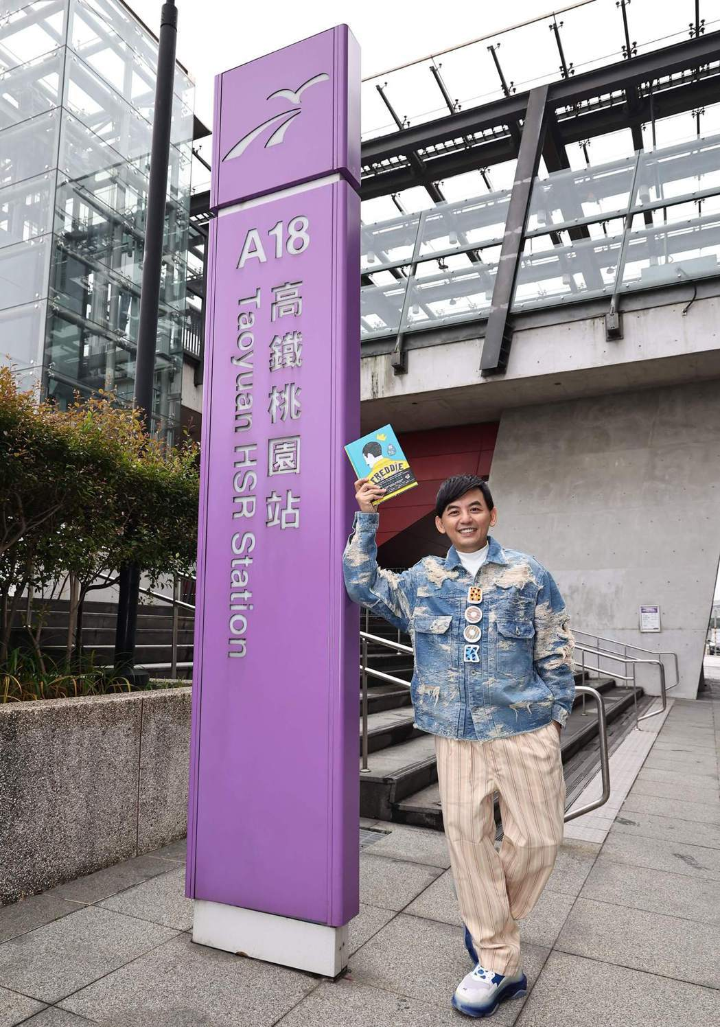 黃子佼今受邀出席桃園「與書本的短程旅行-桃園市漂書運動」。圖/新視紀整合行銷