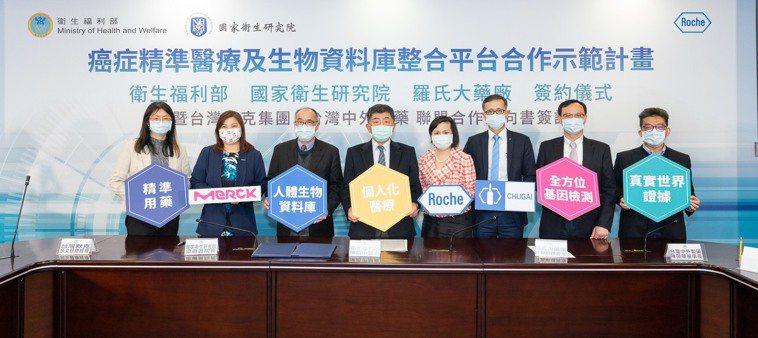 台灣致力於精準醫療之全球領先地位,期待更多藥廠投入,衛生福利部、國家衛生研究院、...