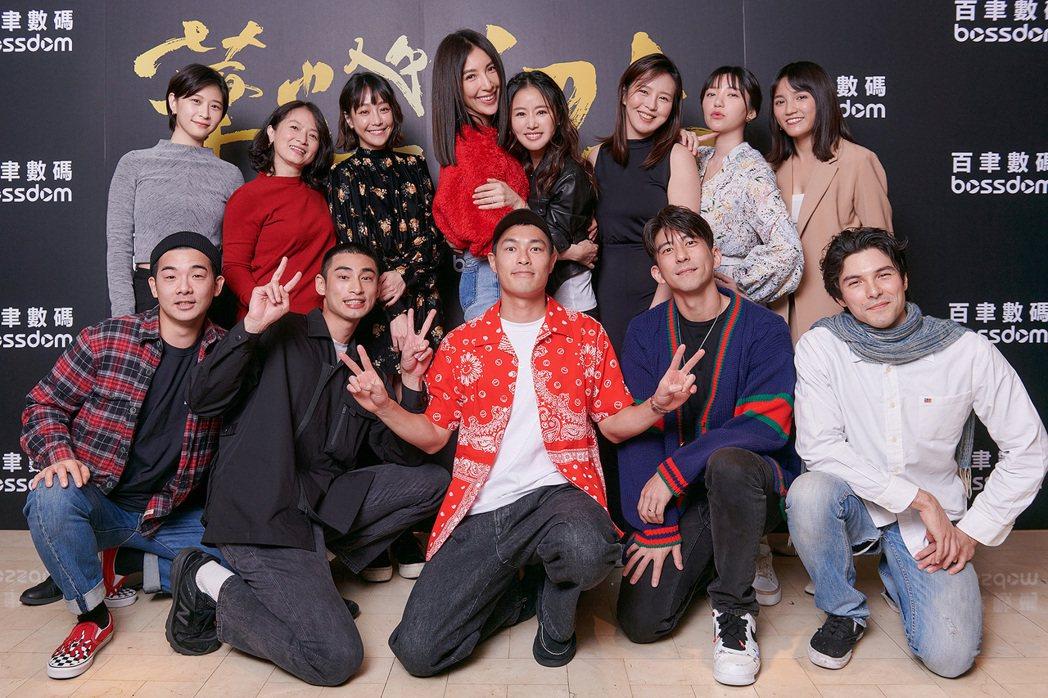 「華燈初上」殺青,聚集全台灣一線男女星合作。圖/百聿數碼提供