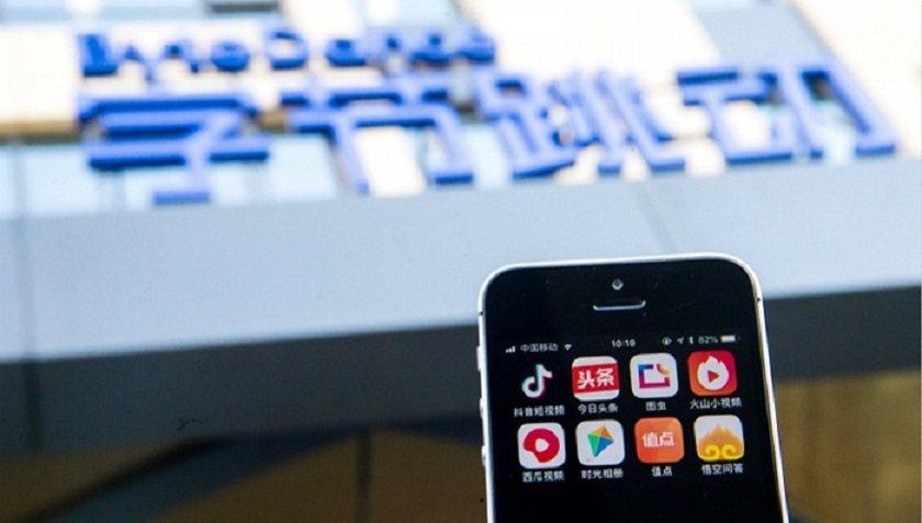 字節跳動正規劃,在大陸推出類似ClubHouse應用程序。搜狐財經