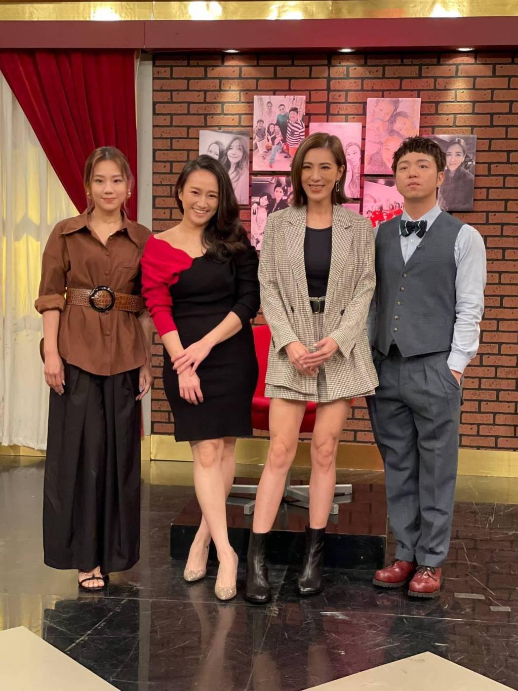 梁敏婷(左起)、瑄瑄、小禎和大飛錄年代「聽媽媽的話」。圖/年代提供