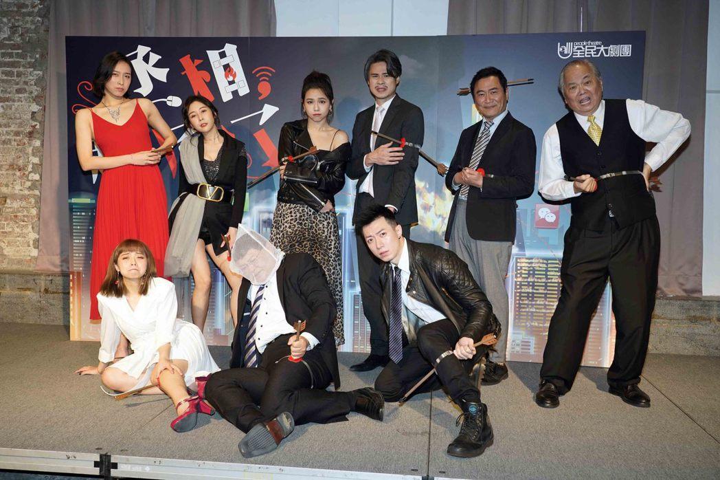 「丞相,起風了」演員劉樸(左起)、龍龍(林千玉)、Albee范乙霏、吳世偉、夏于...