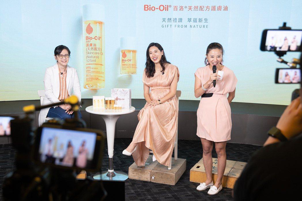 林可彤分享人工受孕懷第二胎經驗。圖/Bio-Oil百洛油提供