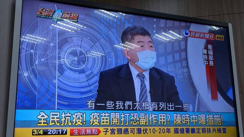 中央流行疫情指揮中心指揮官陳時中今晚八點接受民視專訪。記者邱宜君/攝影