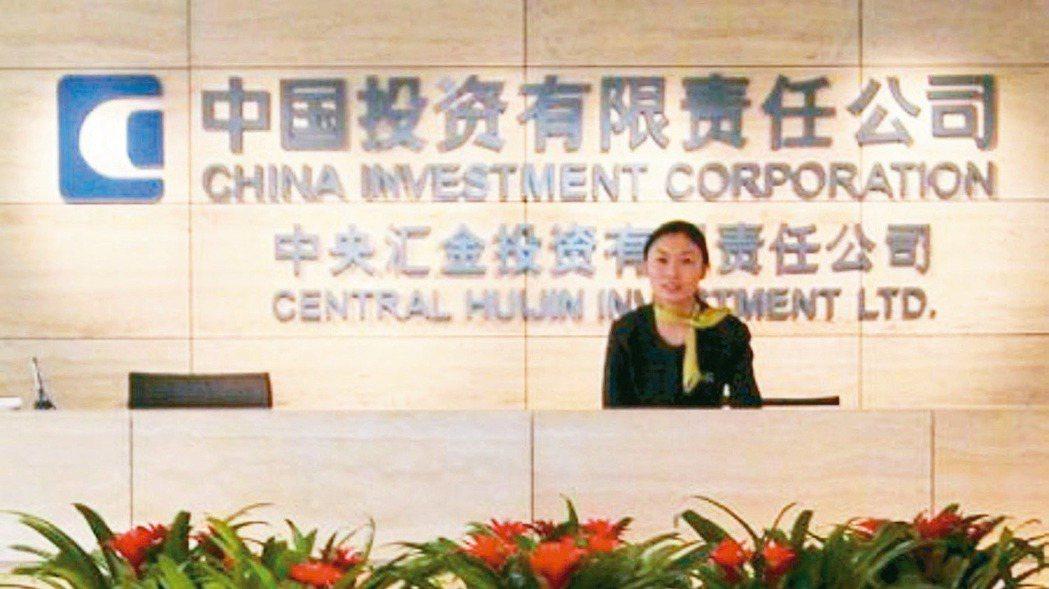 大陸主權財富基金中國投資有限責任公司(簡稱中投)的海外投資收益雙位數成長,增逾1...