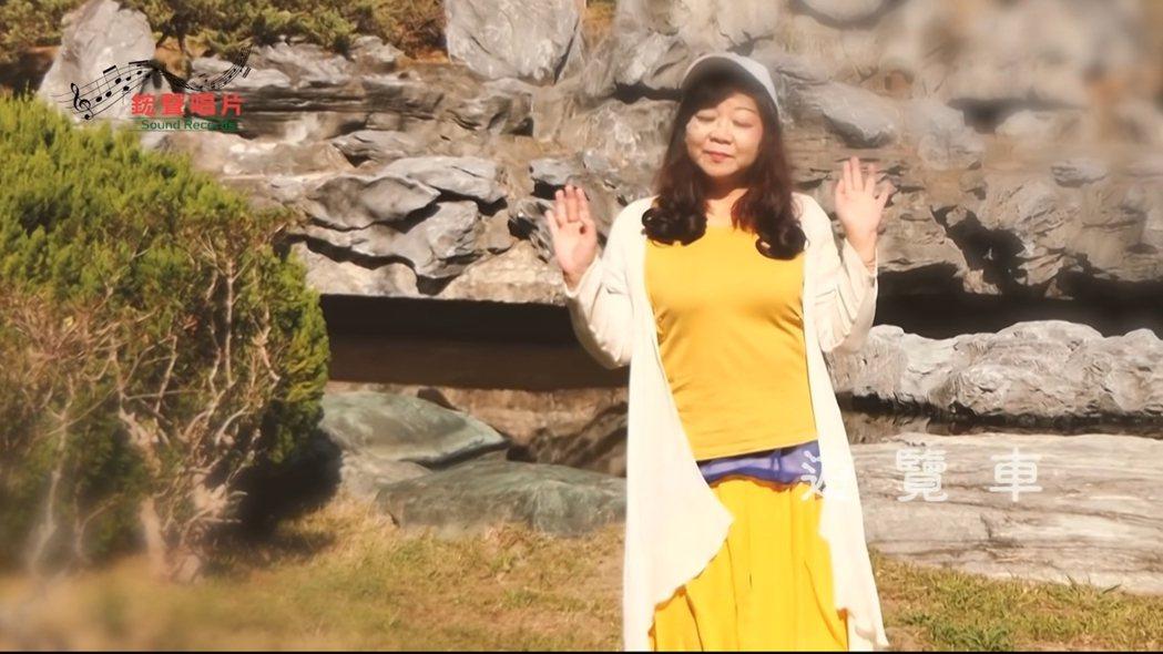 「天之驕女」片尾曲〈遊覽車〉在網路引發熱議。 圖/擷自Youtube