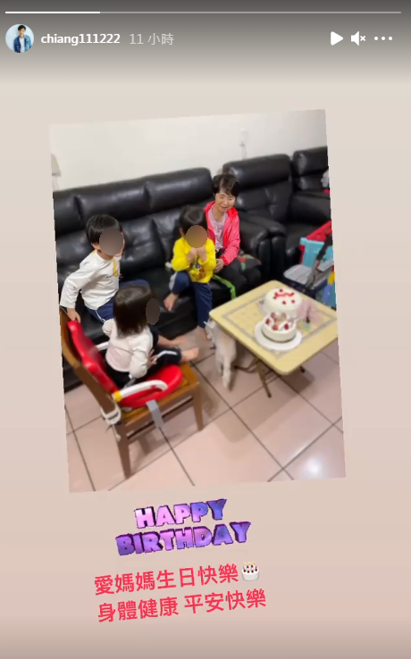 江宏傑昨(4)晚在IG曬出替福原愛媽媽慶生的照片。圖擷自江宏傑IG