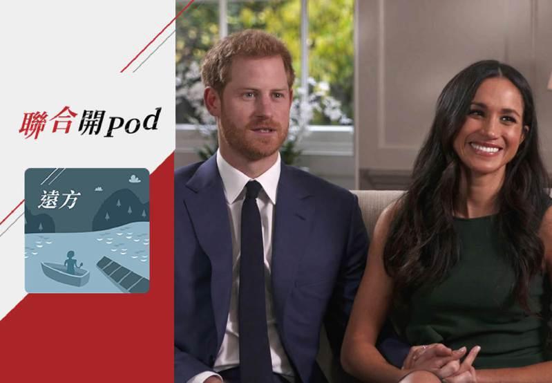 哈利王子和妻子梅根與英國王室的關係,演變成一場宮鬥大戲。 美聯社