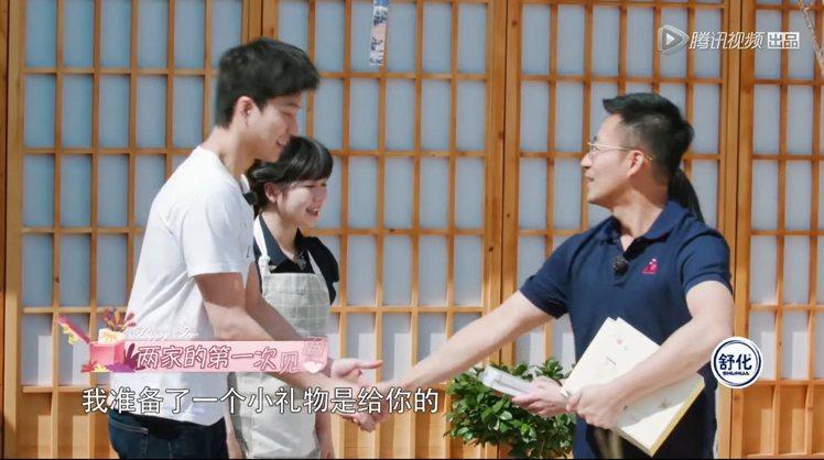 汪小菲與大S在2018年與福原愛、江宏傑一起參加真人秀節目「幸福三重奏」。 圖/...