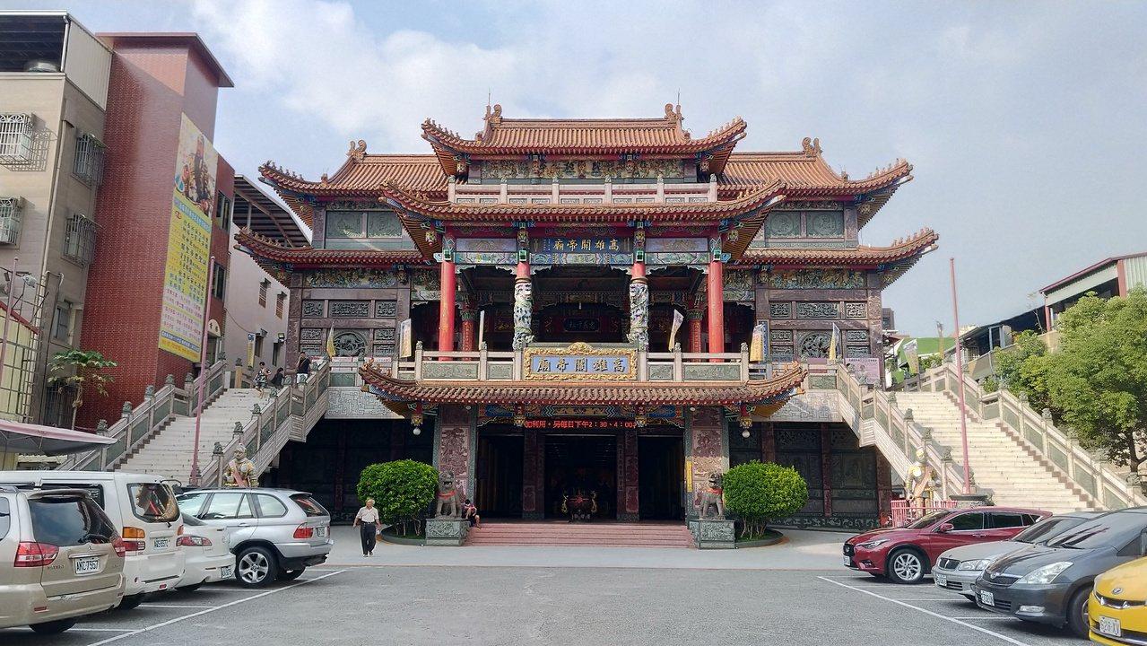 高雄關帝廟是全台十大財神廟及月老廟。 圖/本報資料照片