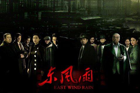 台灣諜戰片探尋(下):中國抗日影視作品裡的「國共關係」