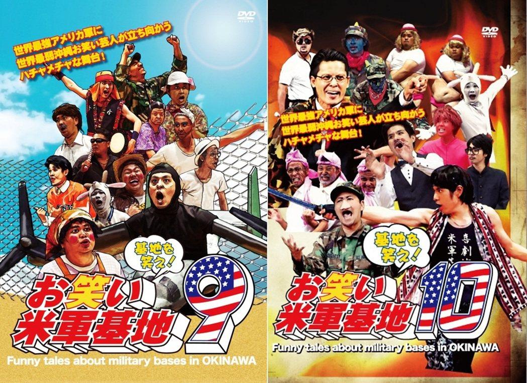 「搞笑美軍基地」由沖繩那霸出身的小波津正光所創立的舞台演出,集合漫才、短劇等各種...