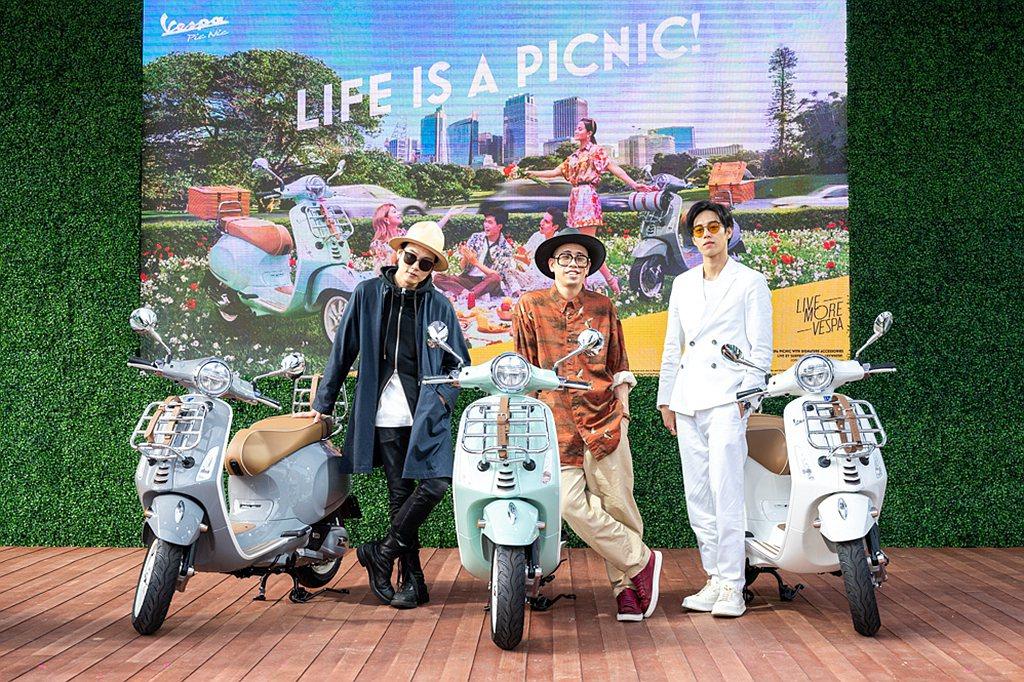 Piaggio集團特別將偉士牌Primavera高雅的氣質,結合輕鬆悠閒的野餐風...