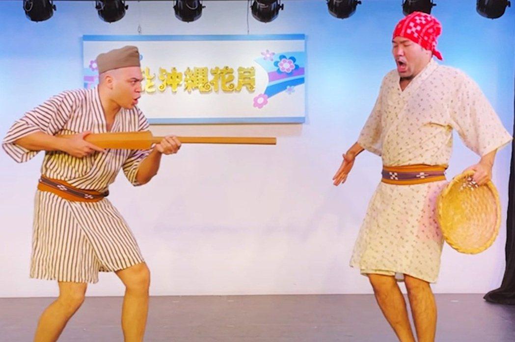 有別於日本本土的「沖繩式搞笑」近年來也頗受關注,其中最令觀眾衝擊的是極具沖繩在地...