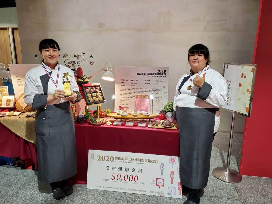 去年第二屆金星獎由中華醫事科技大學奪下,抱回5萬元獎金。 舊振南/提供