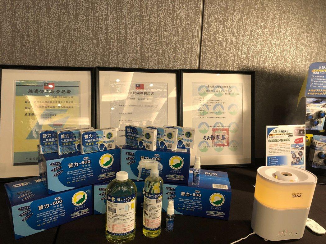 普力生化科技所研發的普力600二氧化氯抗菌錠和各項抗菌產品,皆獲得國家及衛服部抗...