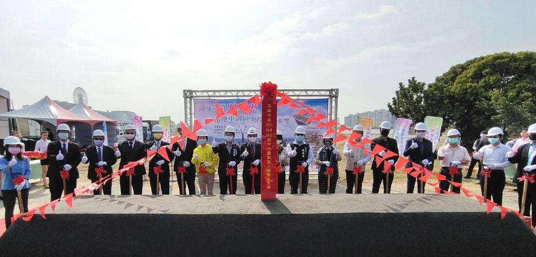 高雄亞洲新灣區第90、94、95期市地重劃區工程5日舉辦動土典禮。 楊鎮州/攝影