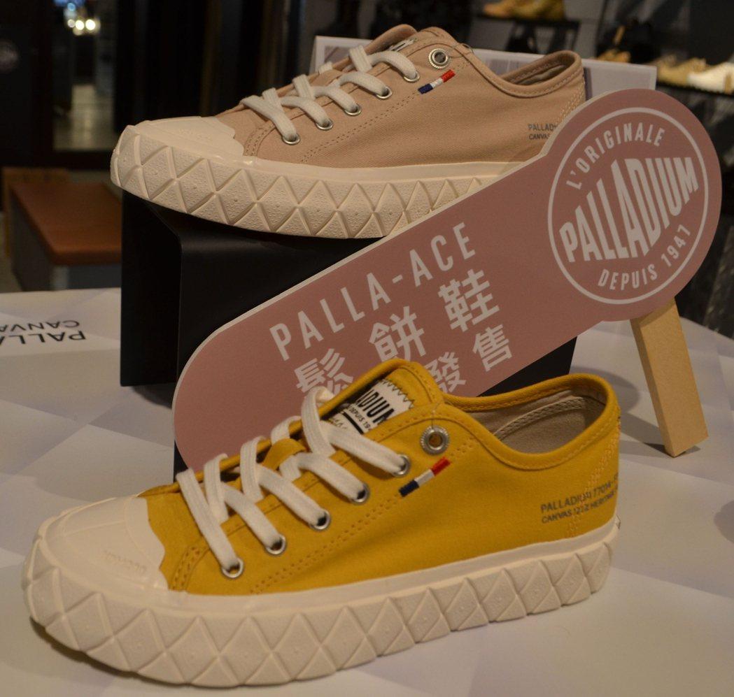 全新鞋款PALLA-ACE搶先販售兩款限定色。  陳慧明/攝影