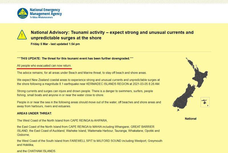 紐西蘭強震海嘯警報解除。圖擷自紐西蘭國家緊急事務管理局