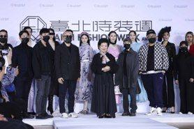 台北時裝周即將開展 影后陳淑芳站台支持永續時尚