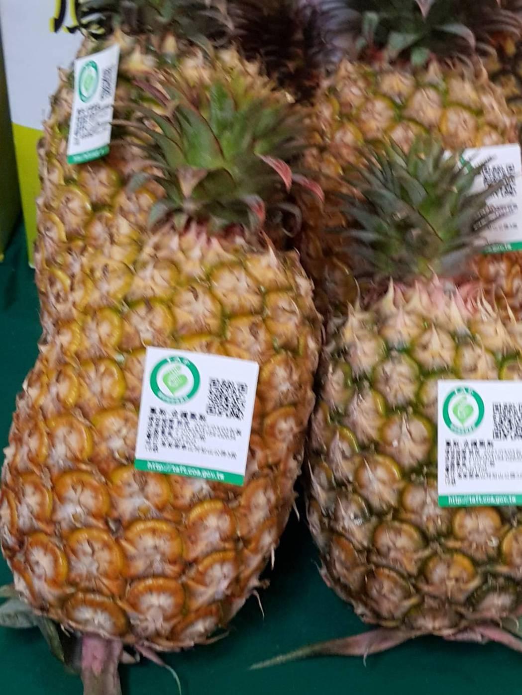 世界台灣商會聯合總會前會長、國策顧問林見松今天證實,有兩公噸台灣生鮮鳳梨輸往澳洲...