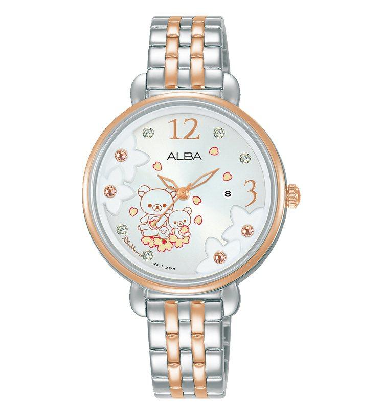 ALBA拉拉熊聯名AH7X96X1腕表,限量300只,4,000元。圖/Seik...