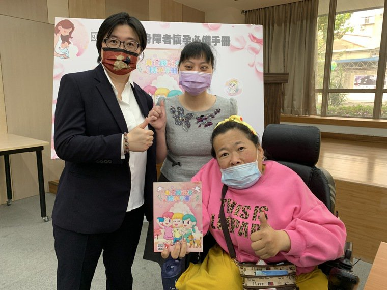 身障盟推出國內首本身心障礙者懷孕手冊。身心障礙聯盟秘書長洪心平(左)、視障媽媽張...