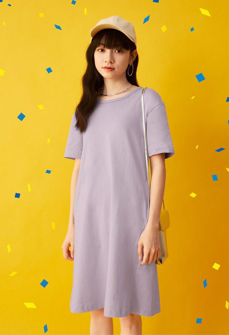 GU品牌大使姚愛寗詮釋A-lined連身迷你裙390元。圖/GU提供