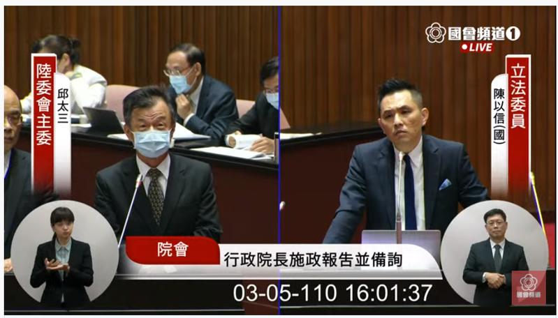 國民黨立委陳以信(右)今天質詢陸委會主委邱太三(左)。圖/擷取自國會頻道