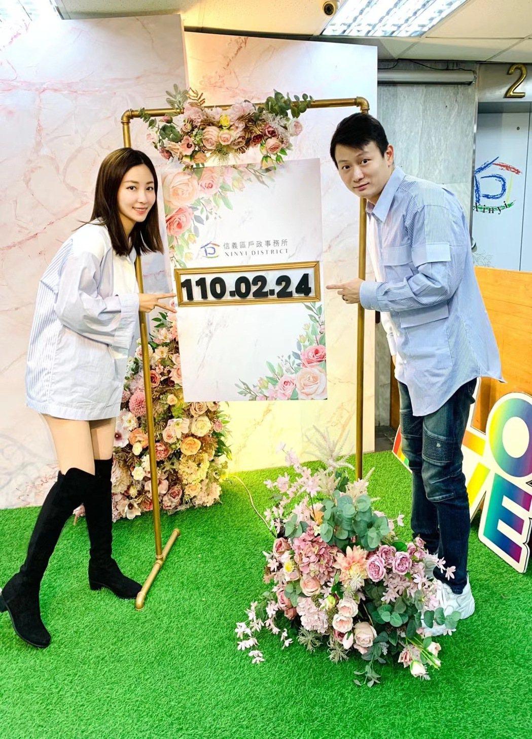 安唯綾與導演于中中在2月24日登記結婚。圖/經紀人提供