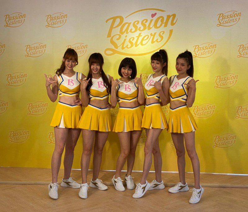 中信兄弟啦啦隊Passion Sisters在3月1日展開為期4天的春訓,迎接3月14日的洲際球場開幕戰。記者陳宛晶/攝影