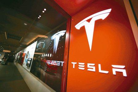 特斯拉據傳已向新喀里多尼亞採購鎳,確保電池原料無虞。(美聯社)