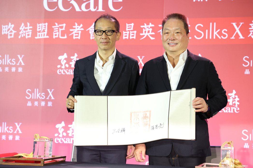 東森集團總裁王令麟(右)與晶華酒店董事長潘思亮(左)昨天出席策略結盟記者會,正式...