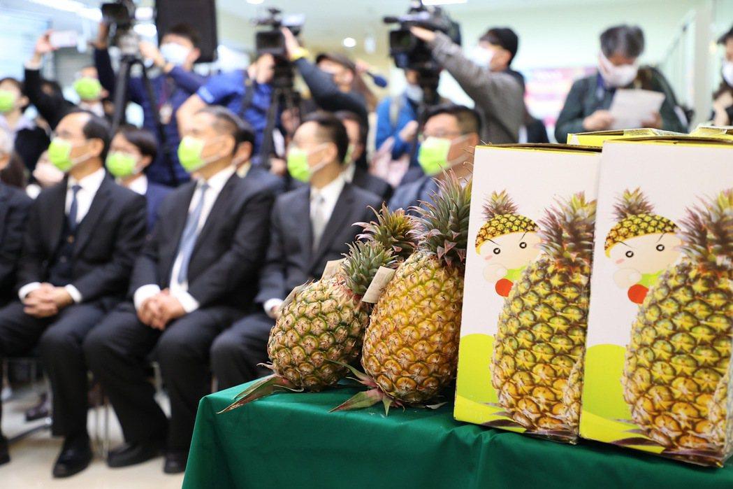 農業金庫昨和世界台灣商會聯合總會共同舉辦「把台灣鳳梨推向國際市場」記者會,盼透過...