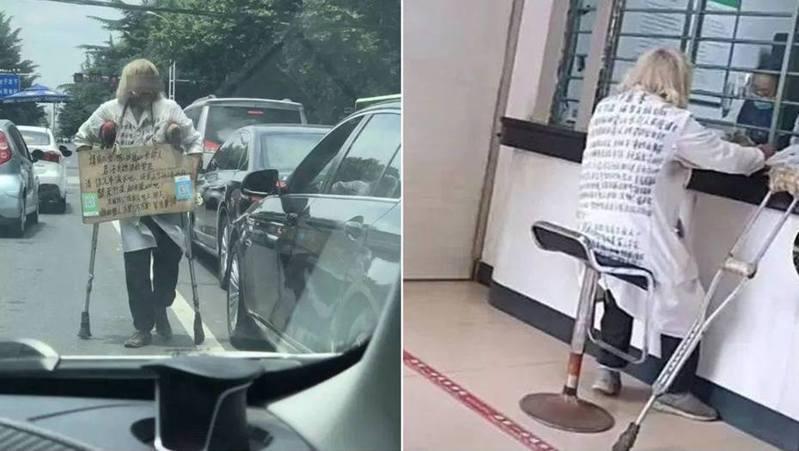 河南省一名白髮老人多次在馬路中央乞討,並糾纏私家車車主,又被拍到在銀行VIP櫃檯存款惹議。(網路圖片)