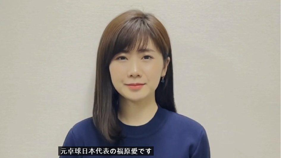 福原愛為震災所拍攝的影片在YouTube仍看得到。圖/擷自YouTube