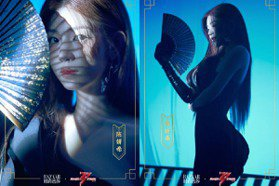 陳妍希前凸後翹化身「人間S曲線」辣翻!回顧《乘風破浪的姐姐2》中絕美舞台造型