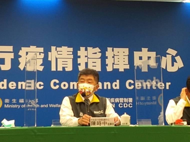 中央流行疫情指揮中心指揮官陳時中今日公布,國內新增7例境外移入COVID-19確...