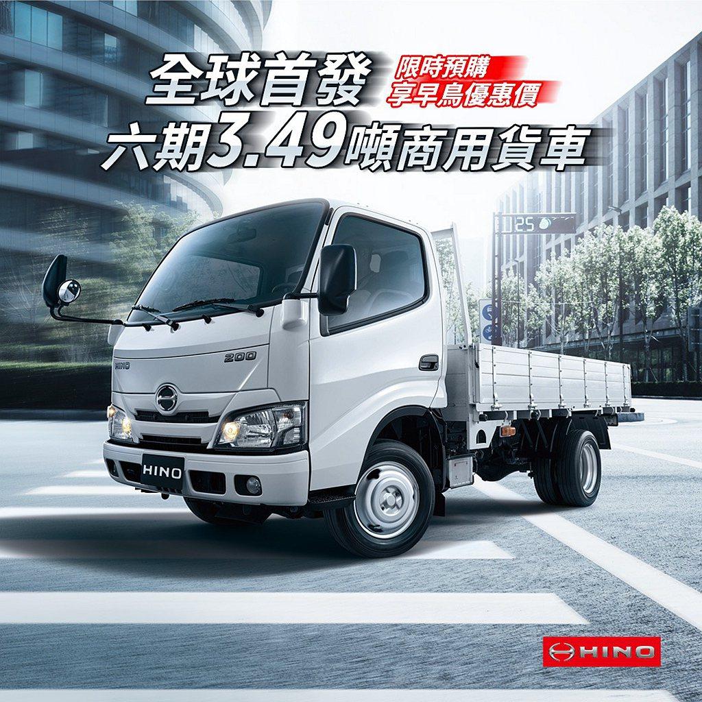 今年2月初Hino 200就已經展開預售作業並於3月16日發表上市,底盤車預售9...