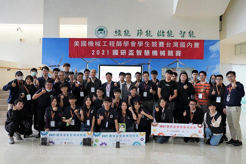 「國研盃智慧機械競賽」學生競賽(SPDC)活動。 國研院/提供